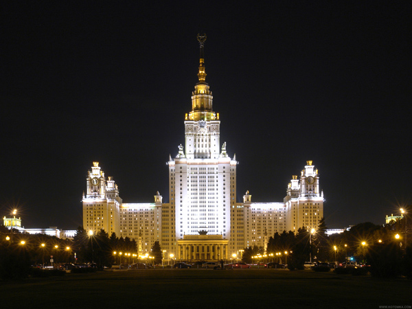 Mascow at night (Russia)