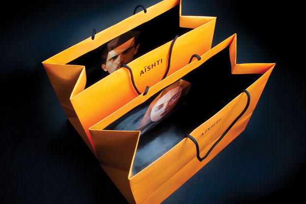 Promotional Bags and Brand Identity - 10