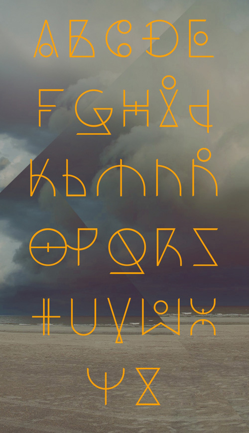 Dos Amazigh Fonts Letters
