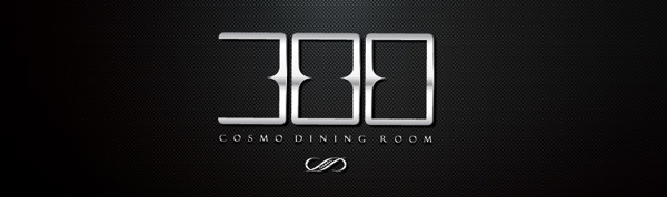 300 Cosmo Dining Room