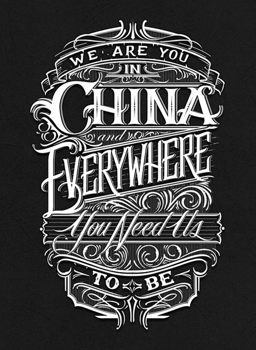 China Everywhere