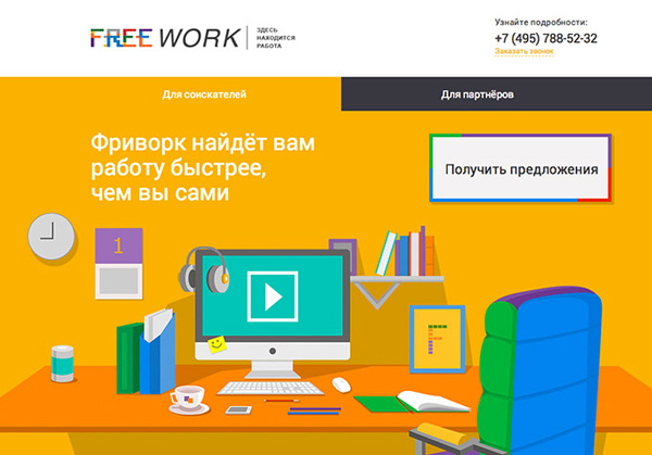 HTML5 and CSS3 Websites Design for Inspiration - 7