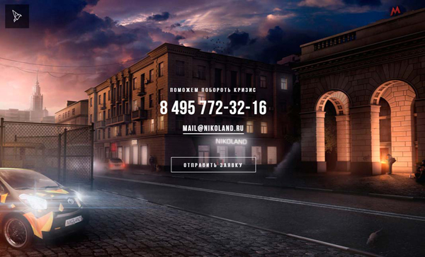 32 HTML5 Websites Examples Of Design with HTML5 - 29