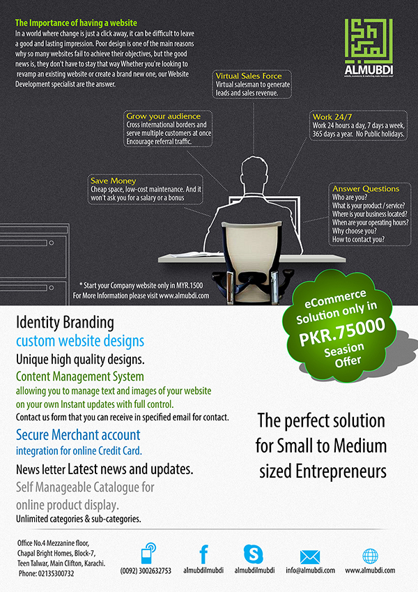 Business Corporate Flyer Template - 17