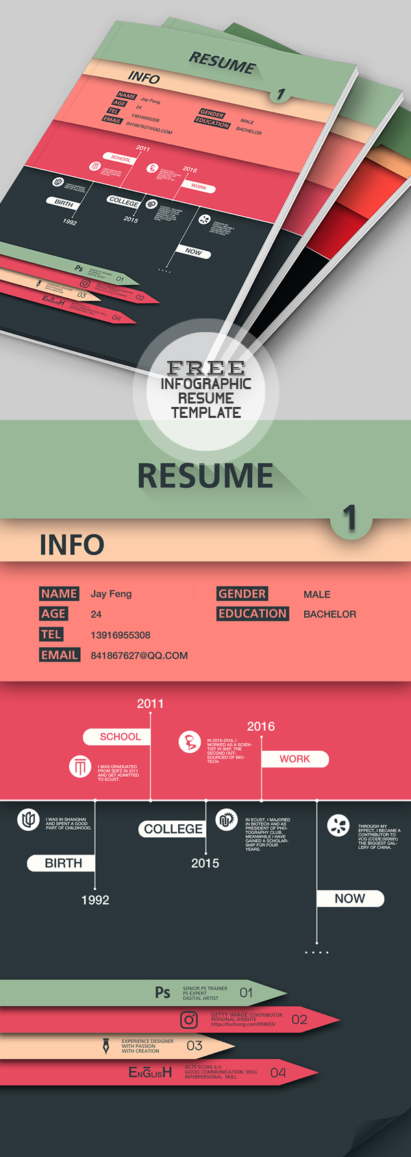 Infographic Style Free Resume Template