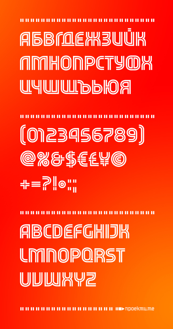 35 Free Hipster Font - 33