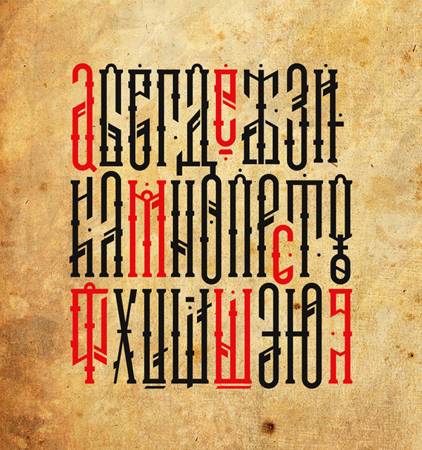 35 Free Hipster Font - 4