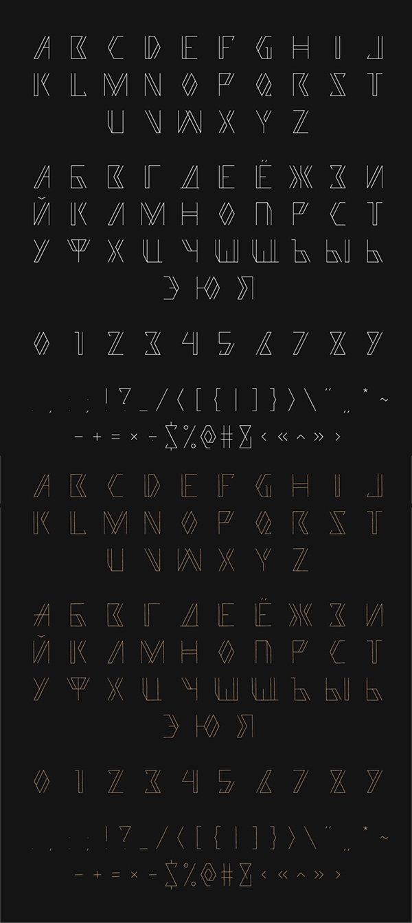 Exterior Free Font Letters