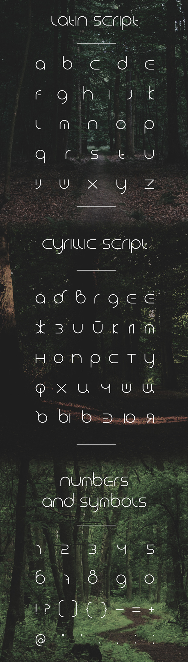ForestSmooth Font Letters