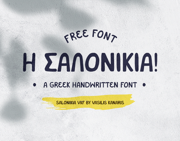 Salonikia VKF Greek Handwritten Free Font