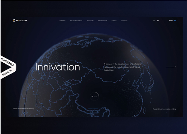 Ertelecom - Illustation in Website Design