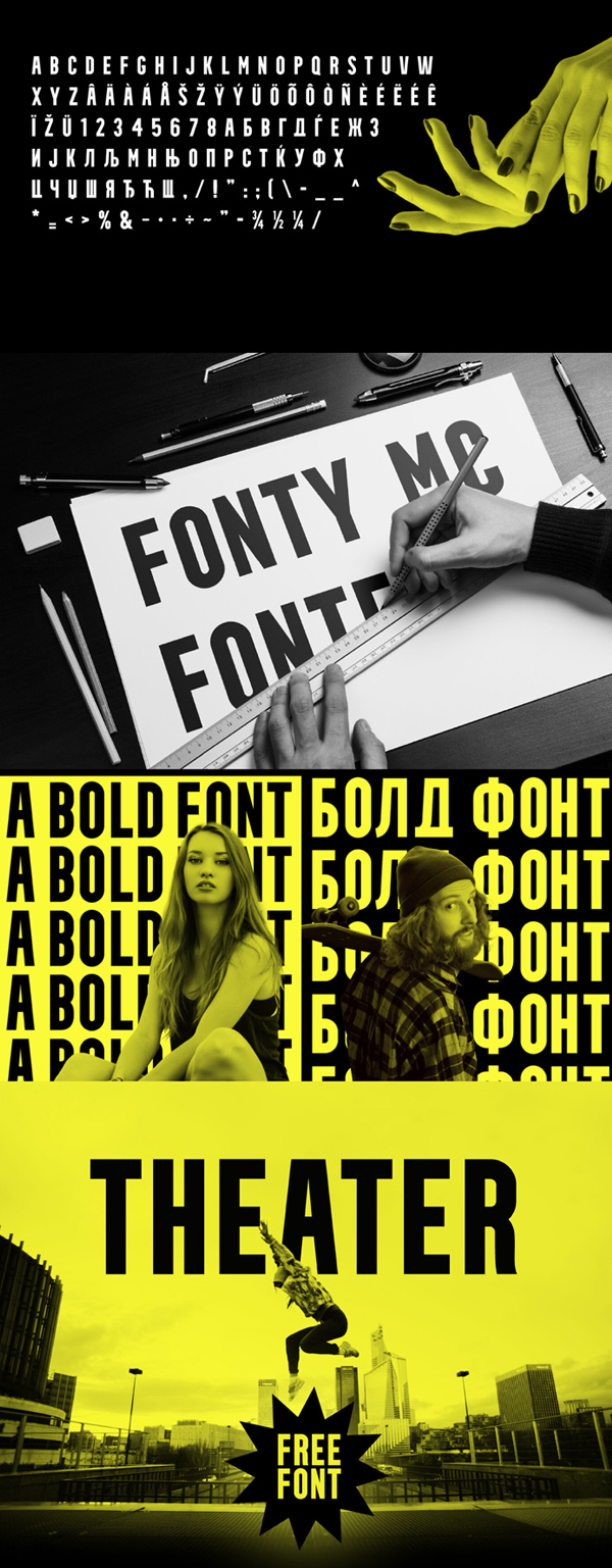 Theater Font Letters