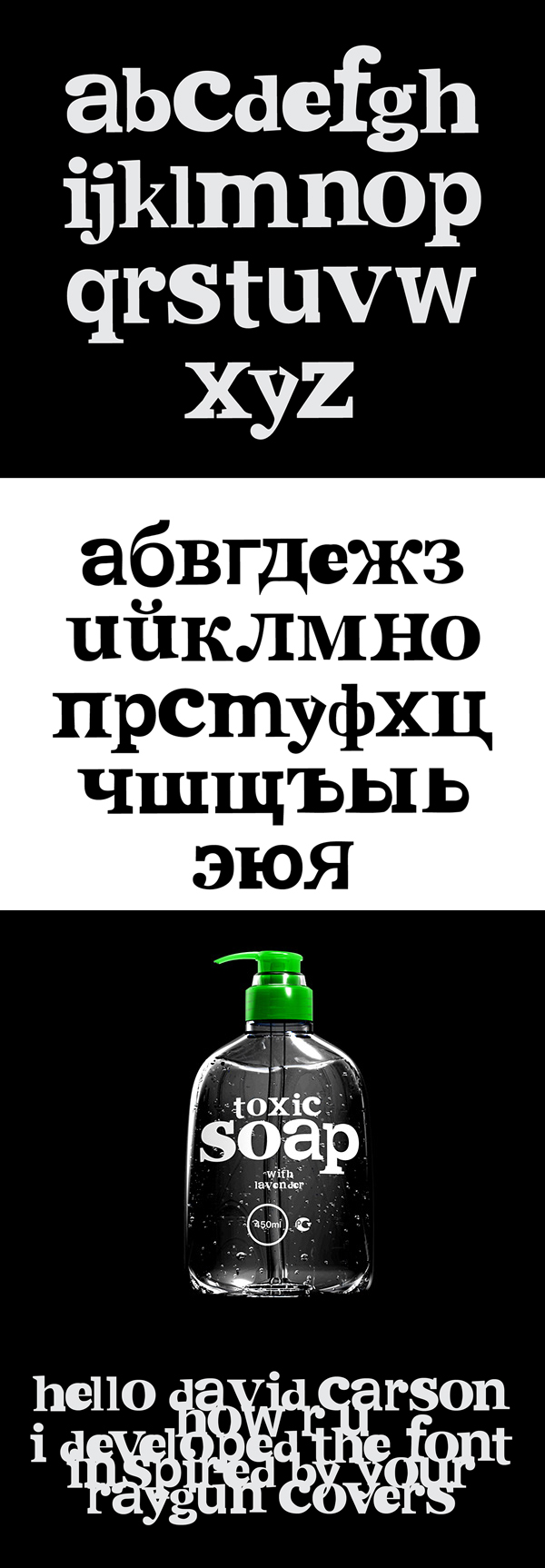 Sirotica Font Letters
