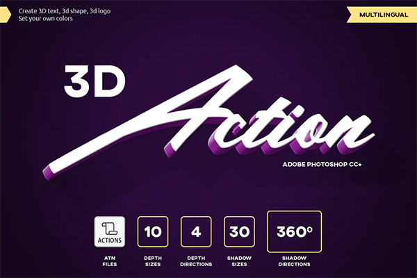 Awesome 3D Text - Photoshop Action